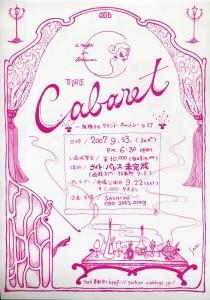 The CABARET ! 一夜限りの グランドキャバレーの灯